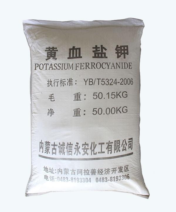 Yellow blood salt potassium